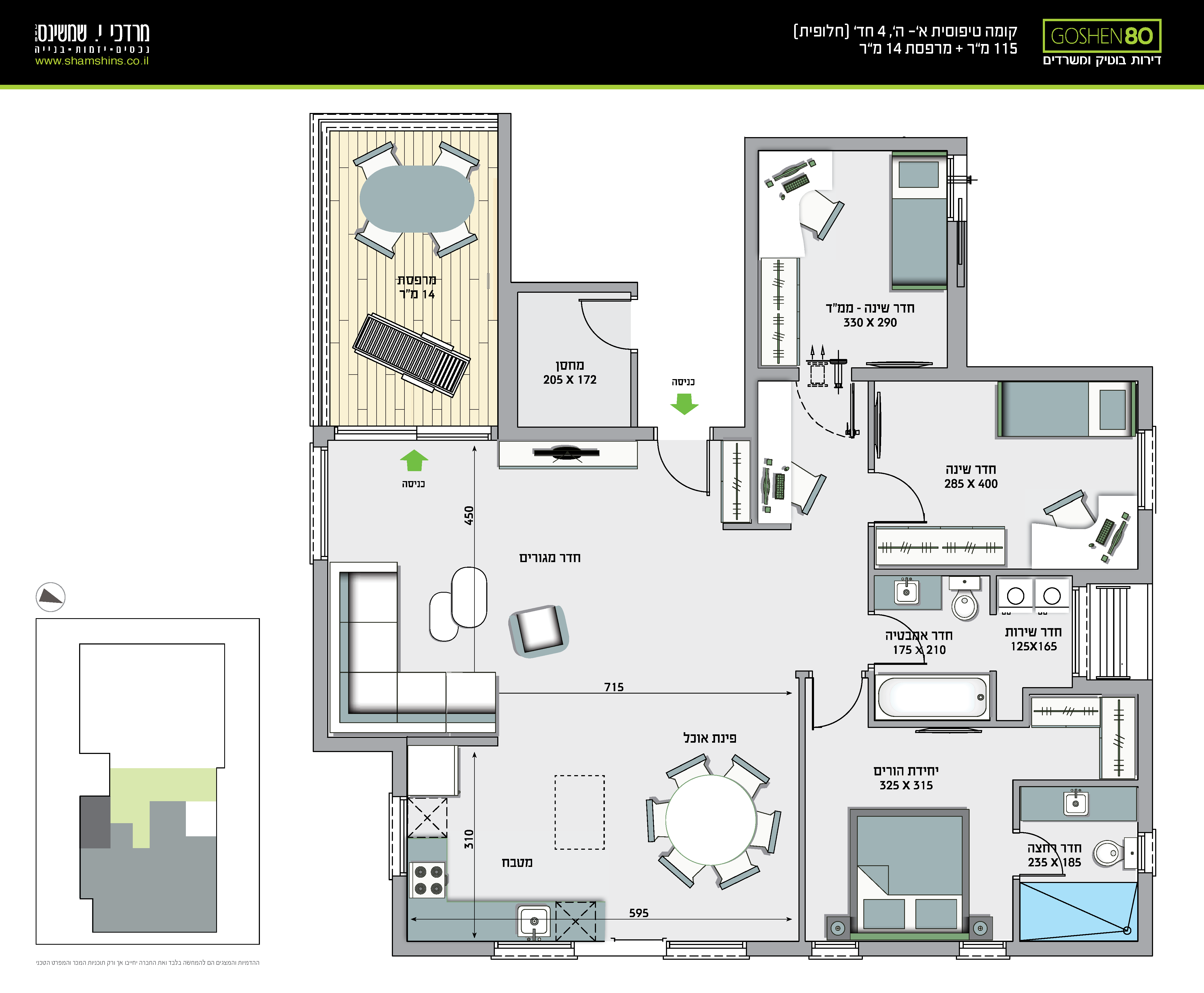 קומה א׳-ה׳, 4 חדרים (חלופית)