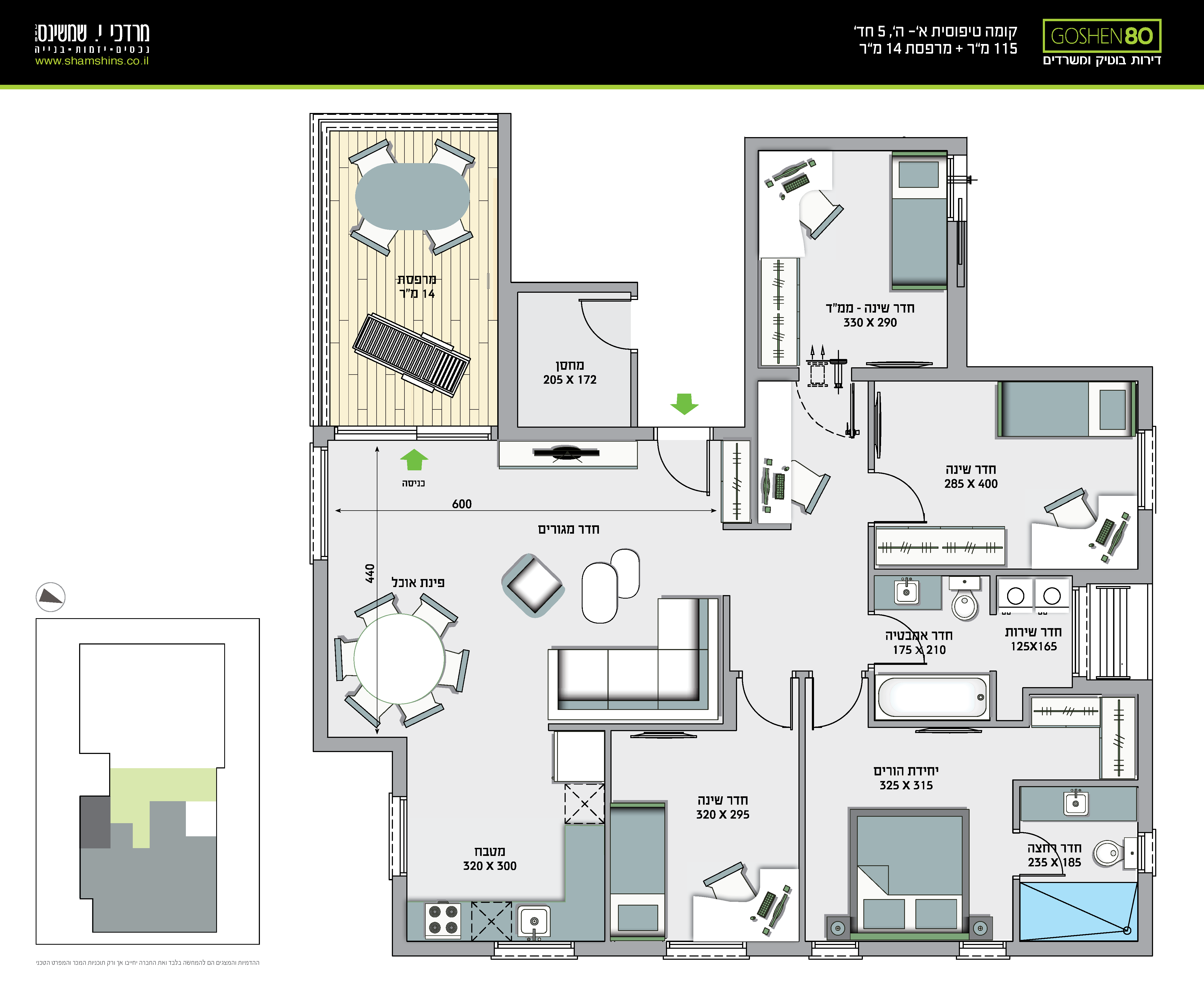 קומה א׳-ה׳, 5 חדרים