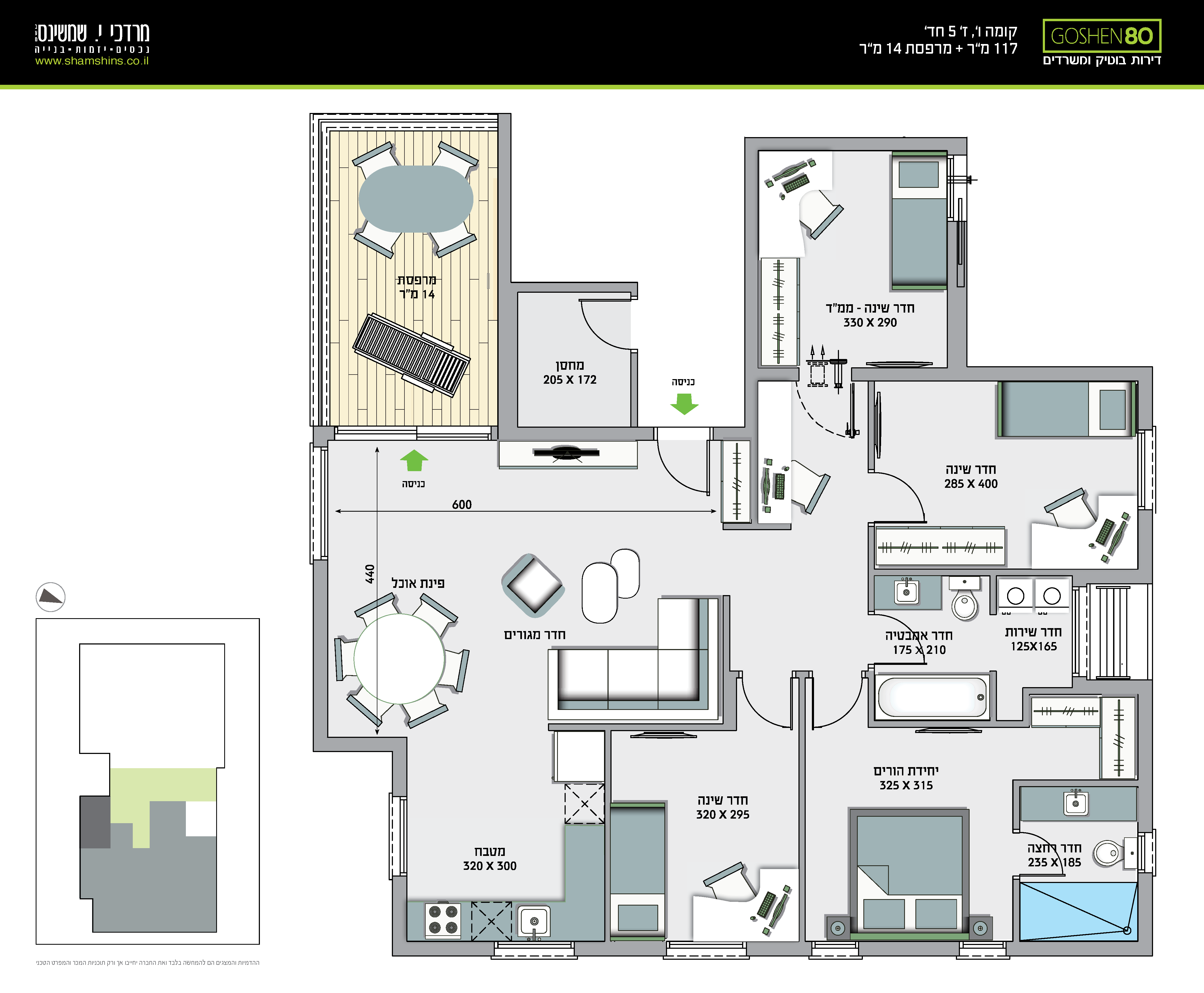 קומה ו׳, ז׳, 5 חדרים