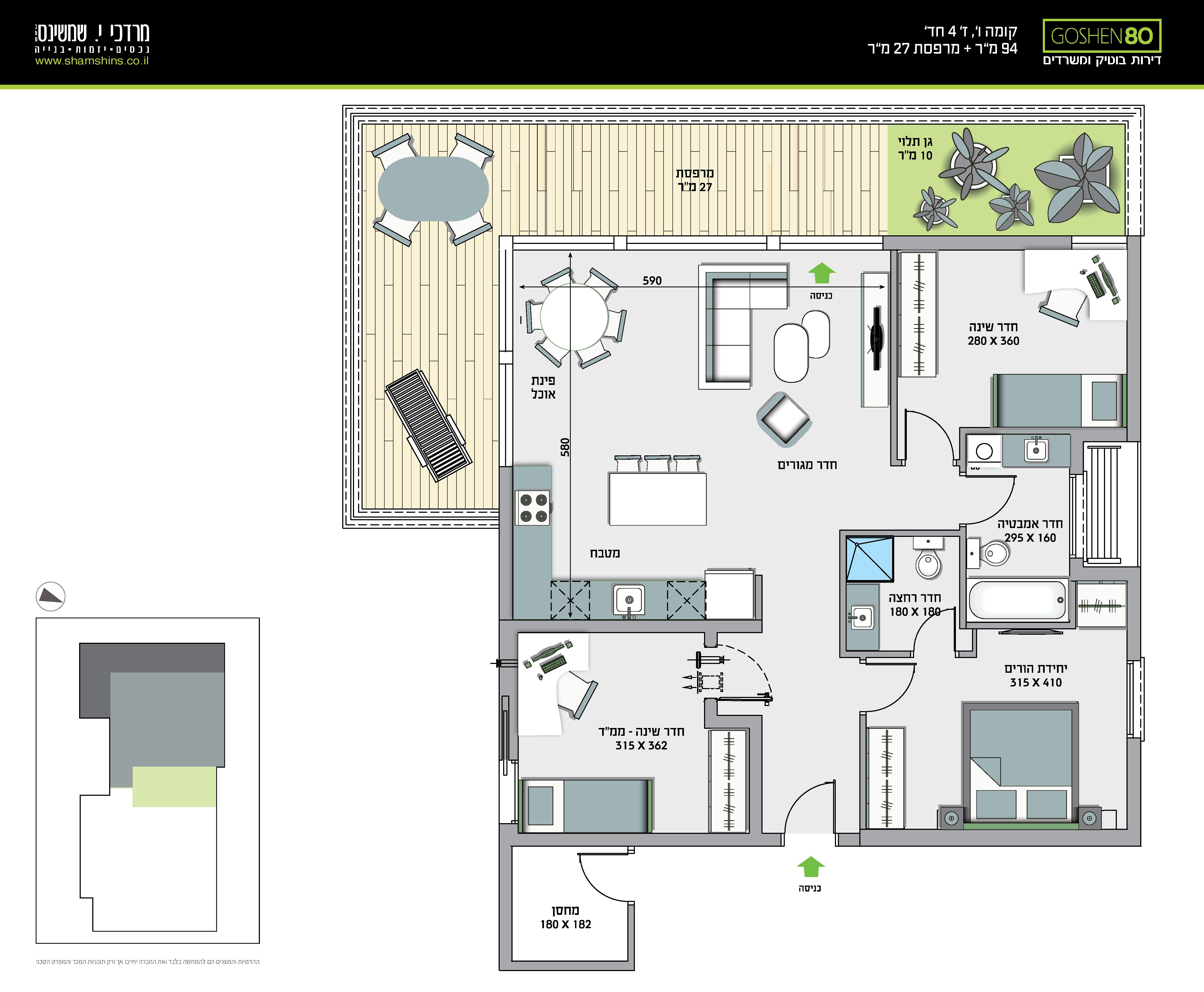 קומה ו׳, ז׳, 4 חדרים